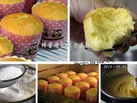 幸福小蛋糕:蜂蜜煉乳杯子蛋糕