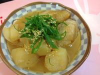 馬鈴薯燉雞翅