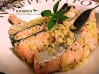 香蒜奶油鮭魚