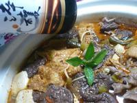 鴨血麻辣鍋