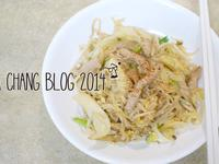 Nana ▌肉絲炒粿條