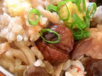 百菇栗子雞肉炊飯