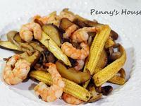 橄欖油蒜香鮮蝦炒菇