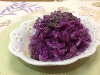 清蒸紫色山藥餅