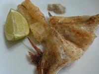 [海鮮]香烤鯛魚下巴
