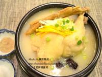 黃金食譜蔘雞湯, 삼계탕