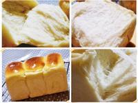 Cream Cheese奶油乳酪山形吐司