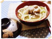 日式暖暖味增烏龍麵【烹大師時食饗宴】