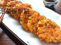 泡菜飯煎餅, 김치밥전