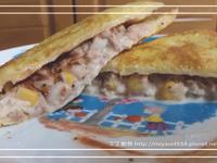 法式鮪魚土司-早餐店的沙拉醬篇
