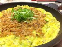 酪梨鲑魚鬆烘蛋