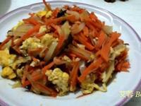 紅蘿蔔洋蔥炒蛋