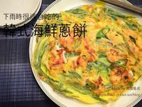 韓式海鮮蔥餅, 해물파전