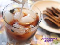 薑黑糖奶茶
