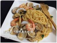 蘑菇茄汁海鮮義大利麵