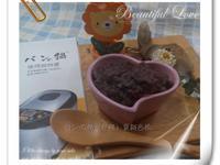 香濃の紅豆餡-パンの鍋(胖鍋)製麵包機