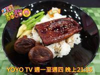 料理甜甜圈〈排隊料理週〉蒲燒鰻魚飯