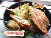 料理甜甜圈【我家也有大主廚】熱炒蔥爆螃蟹