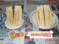 料理甜甜圈【我家大主廚】芝士火腿玉米吐司