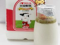 奇異果奶酪♞光泉鮮乳