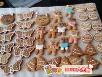 料理甜甜圈【我家也有大主廚】糖霜餅乾