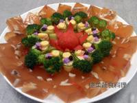 ♥憶柔蔬食♥年菜~藥膳仙菇凍(素食)
