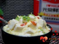 鮮奶滑蛋豆腐『光泉鮮乳』