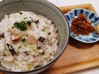 【懶小希】簡單的溫暖滋味~麻油雞粥