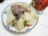 冬季時令味增白蘿蔔-烹大師食饗宴