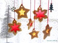 聖誕節亮晶晶糖果餅乾