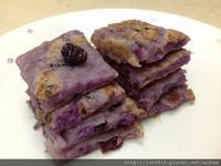 茶油蔓越莓紫山藥煎餅