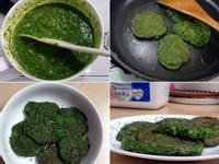 菠菜海鮮煎餅 (大寶寶副食品)