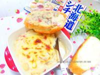 焗烤奶油磨菇佐法國麵包