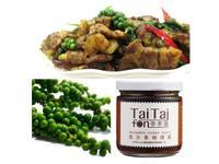 ♦泰泰風♦馬沙曼咖哩+綠胡椒炒三層肉