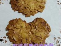 杏仁瓦片(16片)