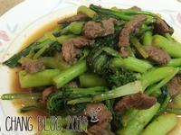 Nana ▌沙茶牛肉炒油菜