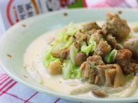 白菜雞肉牛奶煮【光泉鮮奶】