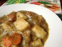泰味蘿蔔糕『穀盛綠咖哩 』