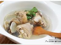 【增強抵抗力】5分鐘搞定→蒜頭蛤蜊雞湯