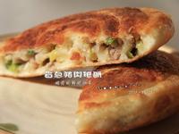 瑪莉廚房:香蔥豬肉捲餅