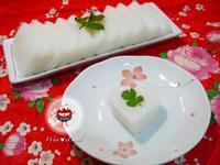 """♡宛の寶寶""""食""""堂✿純素蘿蔔糕(寶寶版)"""