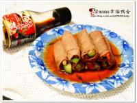 蔬菜牛肉捲~~穀盛壽喜燒