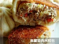 高麗菜肉水煎包