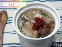 寵物鮮食食譜>五福臨門佛跳牆,寵物年菜