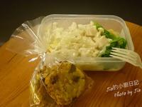 [元氣滿滿] 奶油雞肉白醬義大利麵