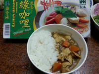 咖哩雞燴飯 穀盛綠咖哩