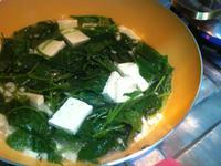 【地瓜葉豆腐湯】湯汁中有青菜的清甜味