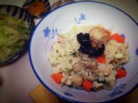 【桔香醬油】桔香菇菇雞肉炊飯