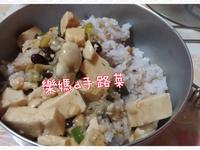 蚵仔豆腐燴飯