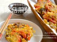 秀珍菇煎餅, 느타리버섯전